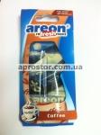NEW освежитель воздуха жидкий Coffee (Кофе) 355247