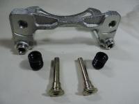 Скоба суппорта Авео (WooShun) переднего (с направляющими и пыльниками) 96534637-2