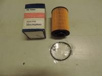 Фильтр масляный (вставка) TUCSON/I30/SANTA FE/SONATA/ CARENS/CEED/MAGENTIS/SPORTAGE 2,0-2,2 CRDI 04-(Ø 70mm) 26320-27400/26320-27401