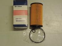 Фильтр масляный (вставка) ACCENT/ELANTRA/I10/I30/GETZ/ CEED/RIO/PICANTO/CERATO/MATRIX 1,1-1,6 CRDI 2005-  26320-2A001/26320-2A002