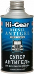 Антигель для дизеля Hi-Gear 325 мл (на 160 л)