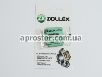 Смазка для суппортов (пакет на блистере) 5 г MC-1600/ 358300
