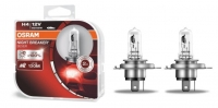 Лампа Osram H7 12v 55w Px26d NIGHT BRAKER SILVER (+100) к-кт