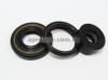 Рем комплект рулевой рейки Ланос (KOS) 3 сальника 7819410