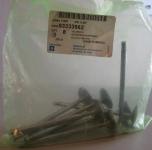 Клапана Лачетти 1,8 (LDA) выпускные (GM) 8шт 93333562