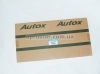 Комплект прокладок двигателя Ланос 1,5 (8 клап)/ Нексия (AUTOX) полный 93740202