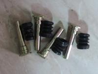 Рем комплект суппорта Лачетти(4 направляющих+4 пыльника) 93740287