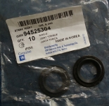 Прокладка радиатора кондиционера Лачетти (GM) 94525304