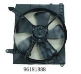 Вентилятор Нубира (SHK) дополнительный 96181888