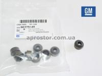 Сальник клапана 1,5 SOHC Авео/Вида (цена за 8 штук) GM 96229145