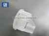 Кольцо прикуривателя Ланос (GM) 96242616