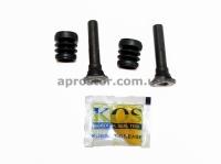 Рем комплект суппорта (2 направляющих +2 пыльника +смазка) Матиз (KOS) 96316581