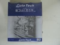 Фильтр воздушный Эванда,Эпика (AutoTech) 96328718