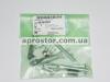 Рем комплект задних тормозных колодок Ланос/Сенс/Нексия/Нубира/Эсперо (GM) левый 96395381
