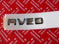 Надпись (логотип) Авео (Т200) оригинал 96403865