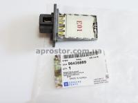 Резистор печки Авео (GM) 96435889