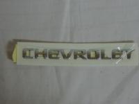 """Эмблема-надпись """"CHEVROLET"""" хром (оригинал) 96547126"""