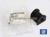 Втулка стабилизатора Лачетти (универсал) задняя GM 96933804/96474042