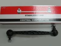Стойка стабилизатора (косточка) Лачетти задняя (оригинал) CLKD-11