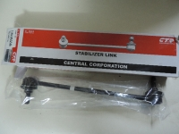 Стойка стабилизатора (косточка) Каптива 06-(передняя правая) CLKD-15R