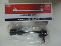 Стойка стабилизатора (косточка) Каптива06- задняя CLKD-16