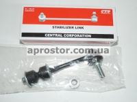 Стойка стабилизатора (косточка) CAPTIVA 11- (задняя) 22737680/CLKD-20