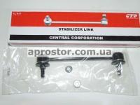 Стойка стабилизатора (косточка) Эванда задняя CLKD-21