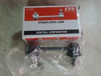Стойка стабилизатора (косточка) Эванда99-/Эпика99- задняя левая 96328521/CLKD-7