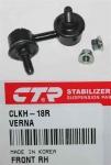 Стойка стабилизатора ACCENT 99-06,MATRIX 01- (передняя правая) CLKH-18R