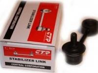 Стойка стабилизатора CARENS II 03-, SHUMA 03- (задняя) CLKK-27