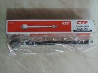 Тяга внутренняя (рулевая) Авео T300 11- (95952929) оригинал CRKD-14