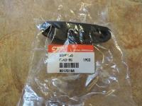 Резиновая подушка демпферная глушителя Нексия (CTR) 90128194/CVKD-69