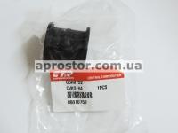 Втулка заднего стабилизатора Каптива (Корея) 96810752/ CVKD-84