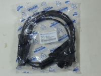 Провода высокого напряжения силиконовые Нексия-DOHS(16 кл) с трамблером NP1149