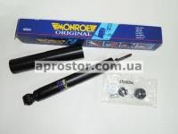Амортизатор задний (оригинал) масло Ланос/ Нексия/ Эсперо/ Сенс MONROE ORIGINAL 96226990/R1622