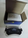 Тормозная колодка задняя Лачетти(Корея) SP1160/96405131