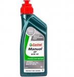 Масло трансмиссионное CASTROL EP 80W-90 GL4 Manual 1 л. минеральное